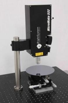 MircoMake Example Setup